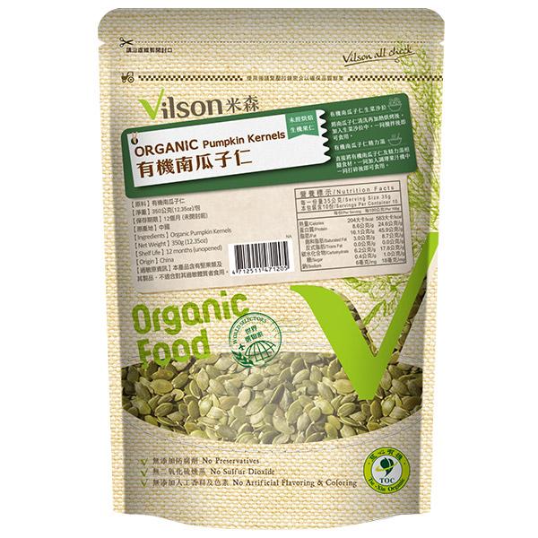 【米森 vilson】有機南瓜子仁(未烘培)(350g/包)
