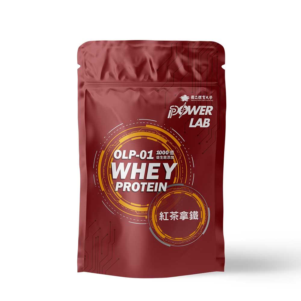 *國立體育大學研究室專利研發*Powerlab 乳清蛋白-紅茶拿鐵