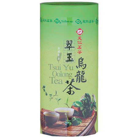 天仁茗茶台灣茗品-翠玉烏龍茶450g