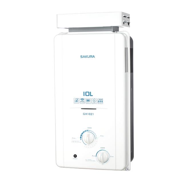 (櫻花)GH-1021抗風型屋外傳統熱水器-10L