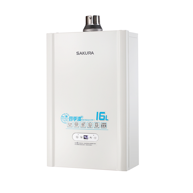 (櫻花)DH-1637E浴SPA數位恆溫強排熱水器-16L