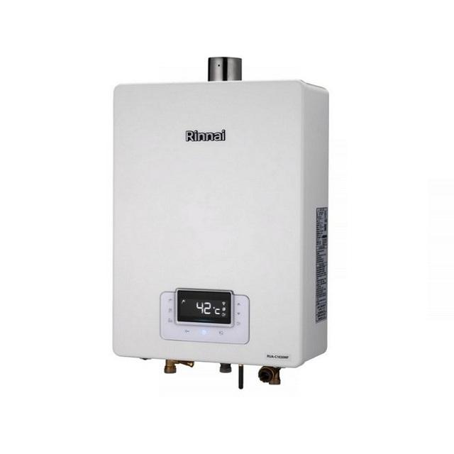 (林內)RUA-C1630WF強制排氣式無線遙控16L熱水器