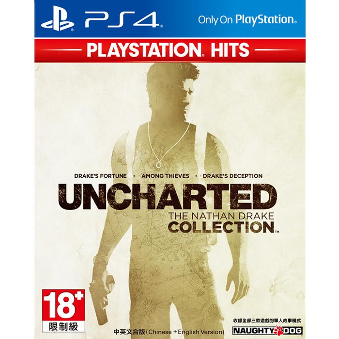 【PS4】秘境探險:奈森‧德瑞克合輯 PlayStation Hits版《中文版》