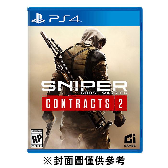 【PS4】狙擊之王:幽靈戰士 契約 2《中文版》