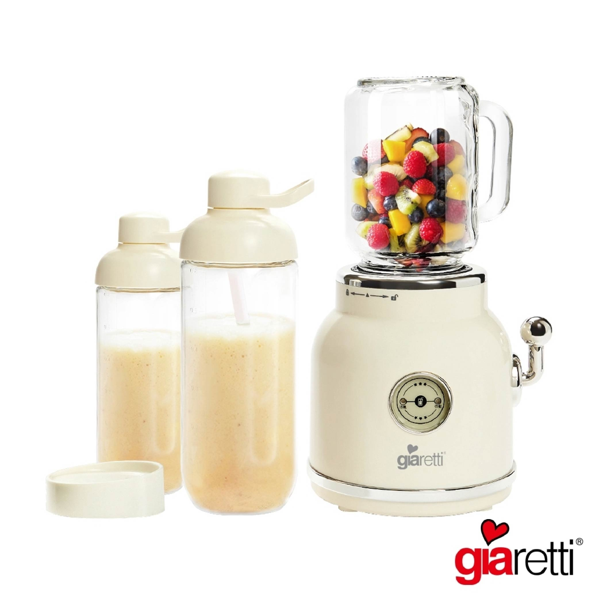 【Giaretti】復古隨行果汁機