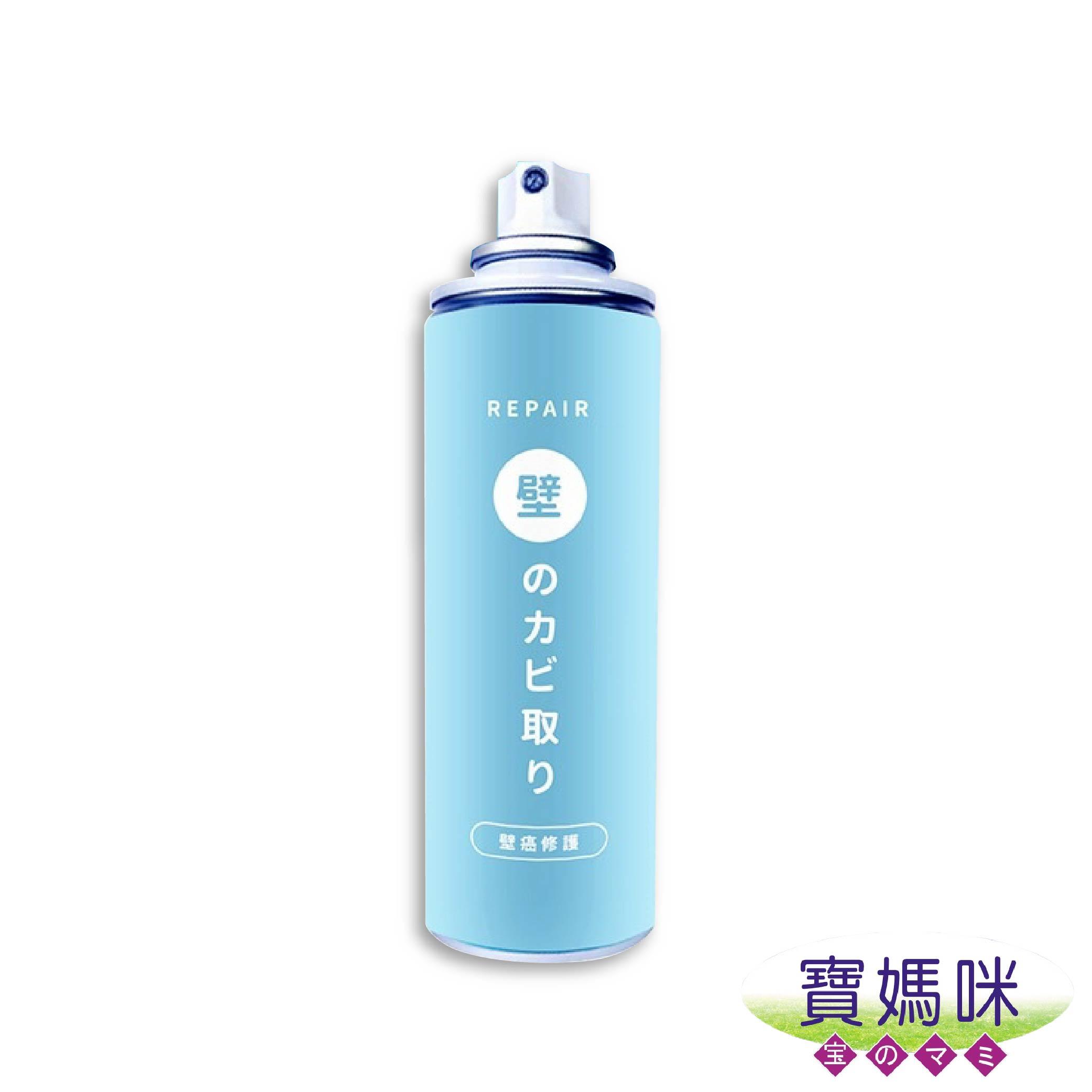 【松賀屋】日本強效牆面修復防水壁癌噴霧
