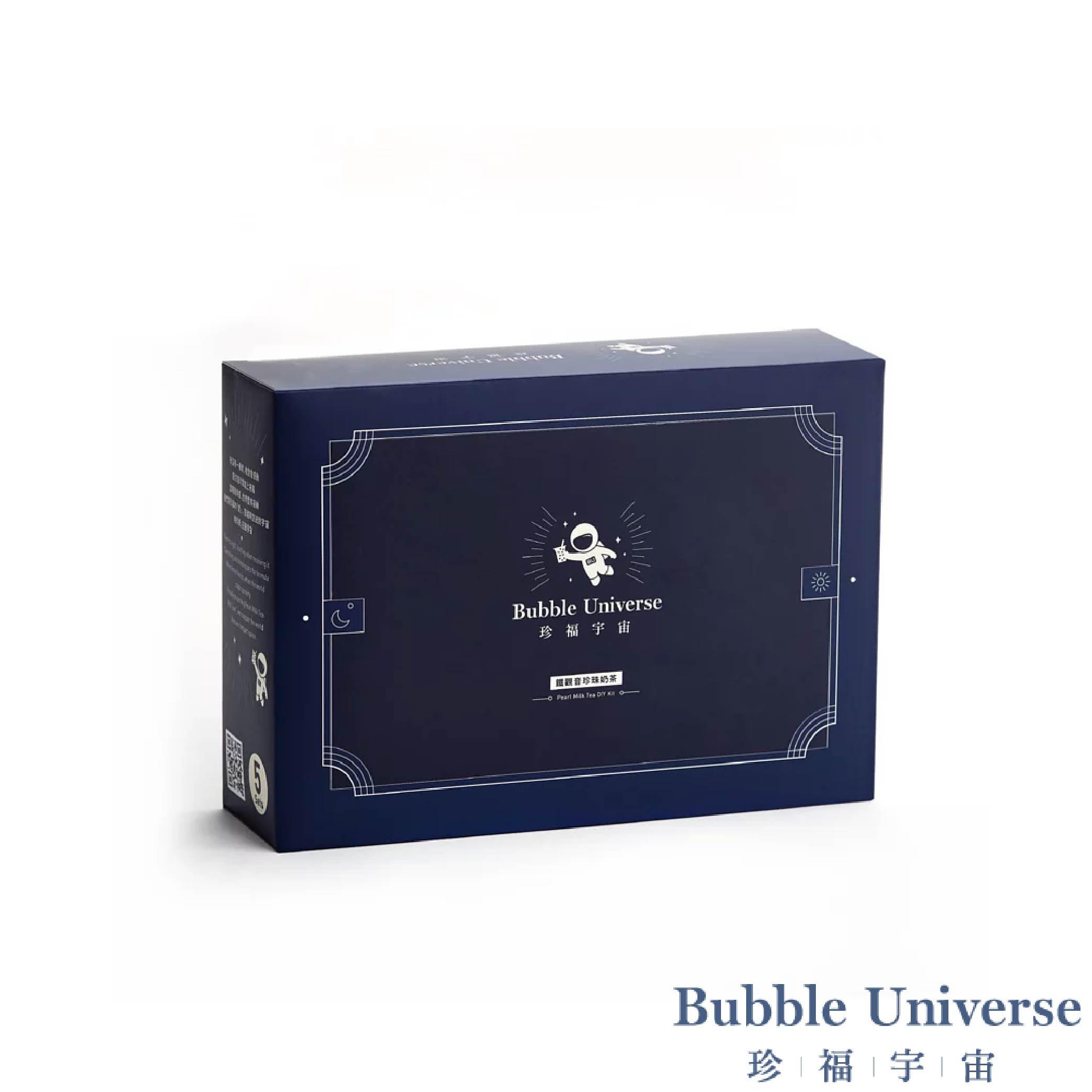 【珍福宇宙】鐵觀音珍珠奶茶(5入/盒)