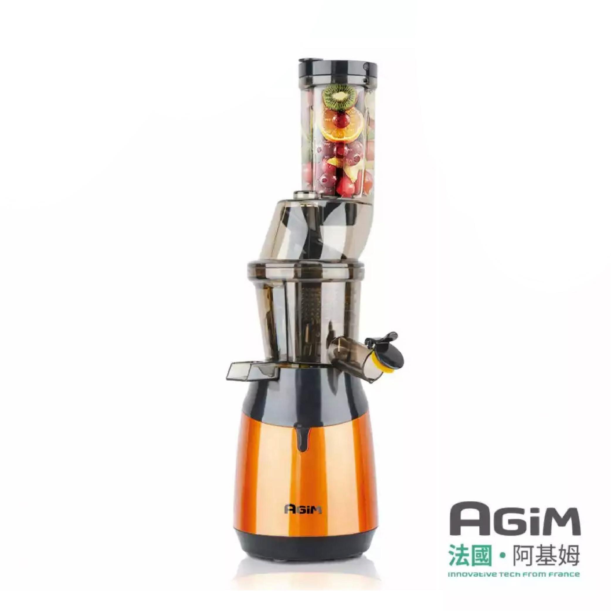 【AGIM】果蔬研磨機