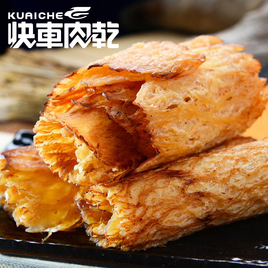 【快車肉乾】 C5碳烤魷魚片 (200g/包)
