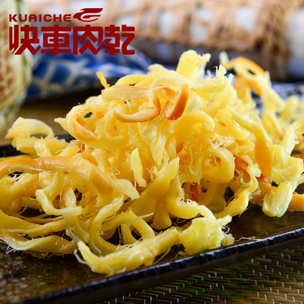 【快車肉乾】 C6原味乳酪絲 (135g/包)
