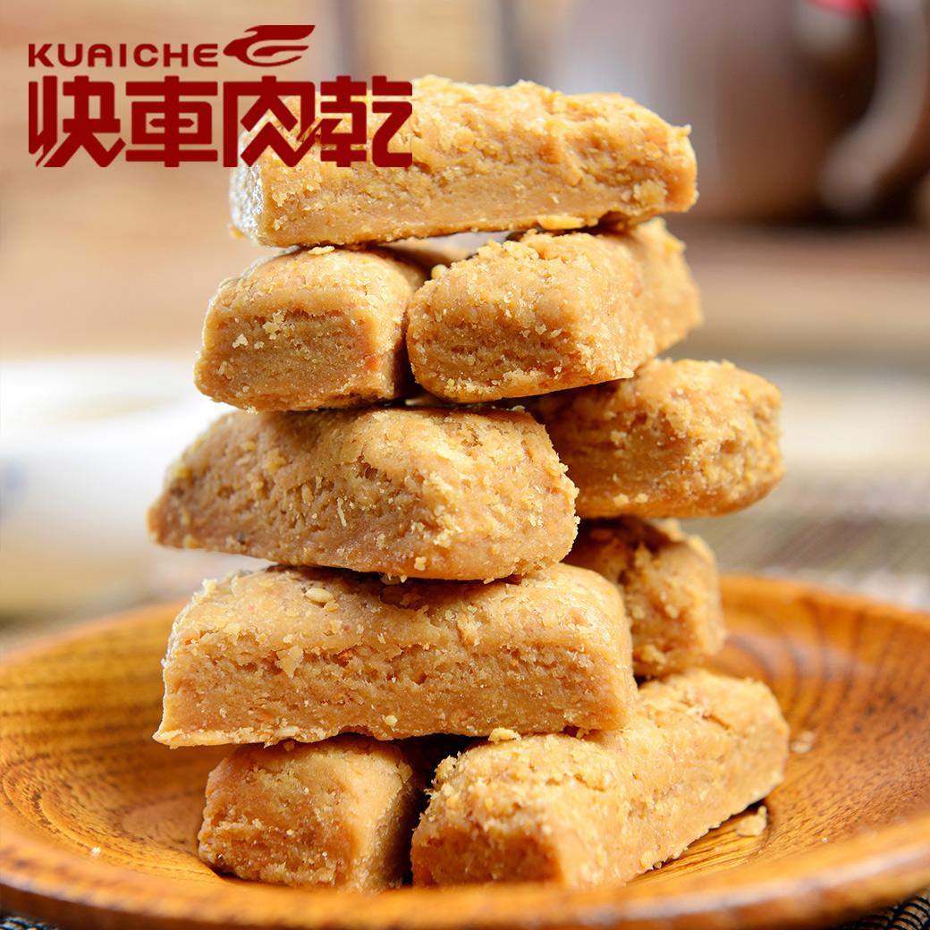 【快車肉乾】 H9澎湖花生酥 (300g/包)