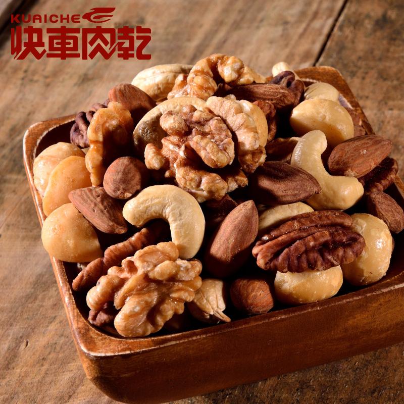 【快車肉乾】H5 綜合堅果(輕烘焙/無調味) (185g/包)