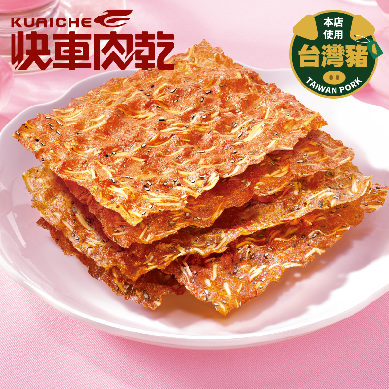 【快車肉乾】 A1芝麻杏仁香脆肉紙(145g/包)