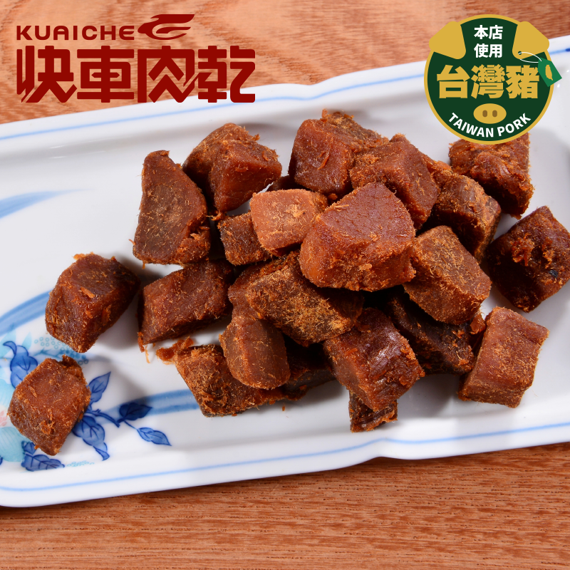 【快車肉乾】 A21一口吃肉角(190g/包)