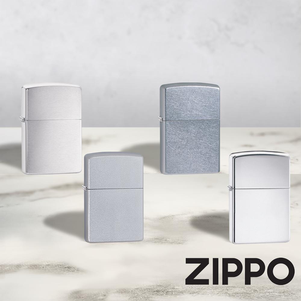 ZIPPO 經典基礎底機款防風打火機 經典素面 200 205 207 250