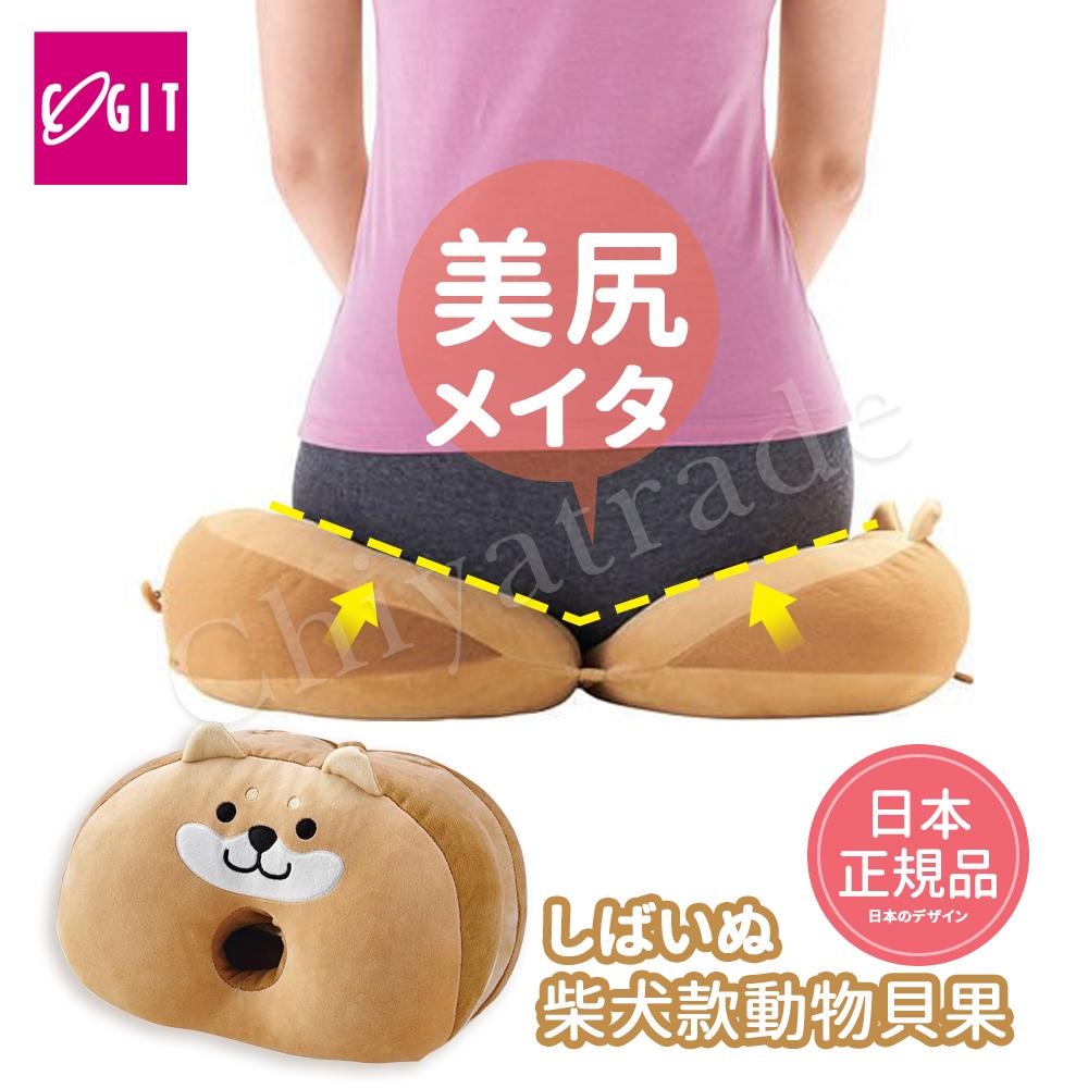 【日本COGIT】貝果V型 動物瑜珈美體坐墊 坐姿矯正美尻美臀墊-柴犬咖啡(限定款)