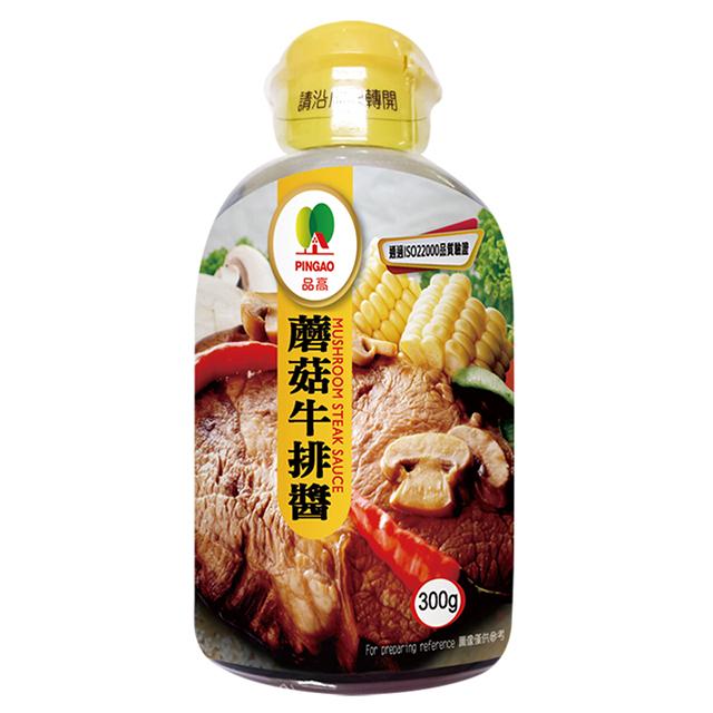 蘑菇牛排醬 300g