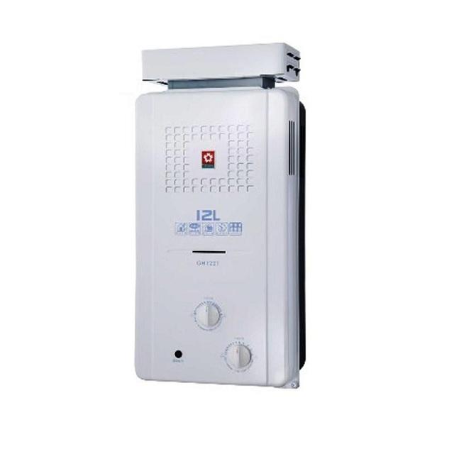 (櫻花)GH-1221抗風型屋外傳統熱水器-12L