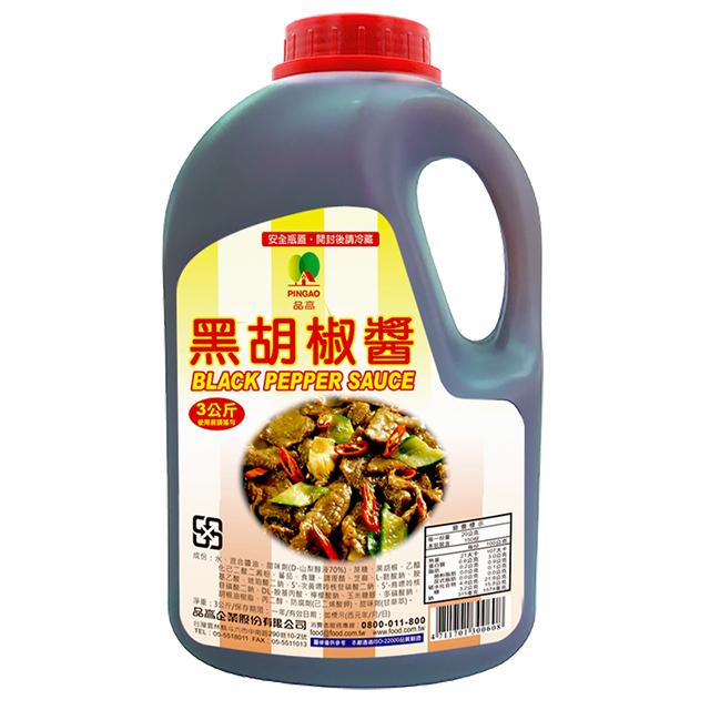 品高 黑胡椒醬(3kg)★購買2罐(含)以上請使用郵局寄送★烤肉 牛排 BBQ 黑胡椒 燒肉 美式牛排 歐式牛排 燒烤