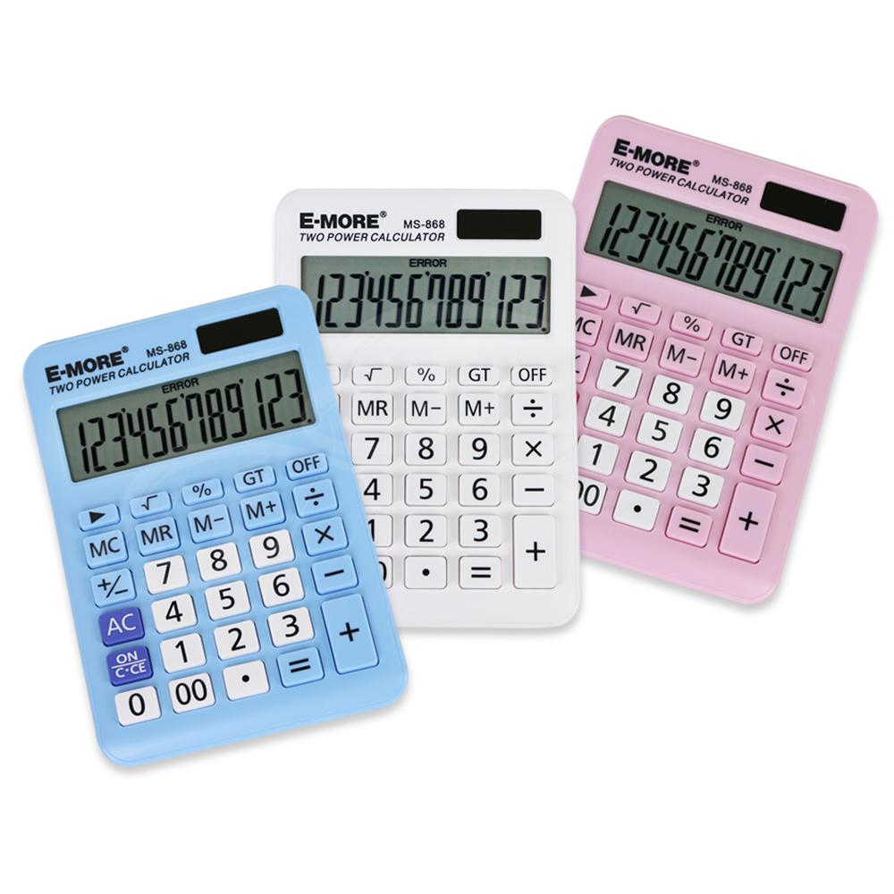 E-MORE 12位數桌上型計算機MS-868