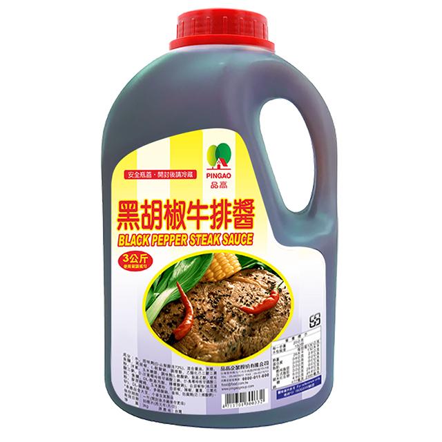 品高 黑胡椒牛排醬(3kg)★購買2罐(含)以上請使用郵局寄送★烤肉 牛排 BBQ 黑胡椒醬 燒肉醬 美式牛排 歐式牛排