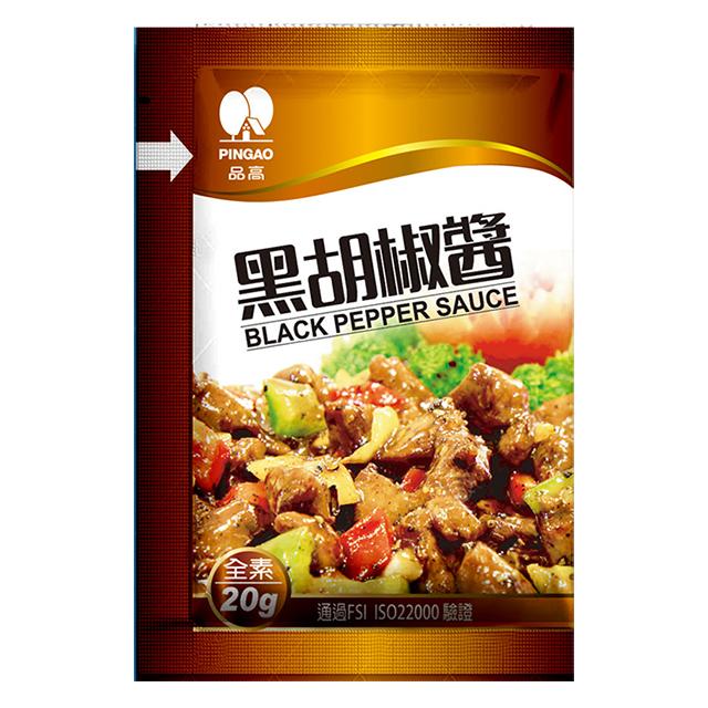 品高 黑胡椒醬(20gx50包)★購買6組(含)以上請使用郵局寄送★烤肉 牛排 BBQ 黑胡椒 燒肉  燒烤
