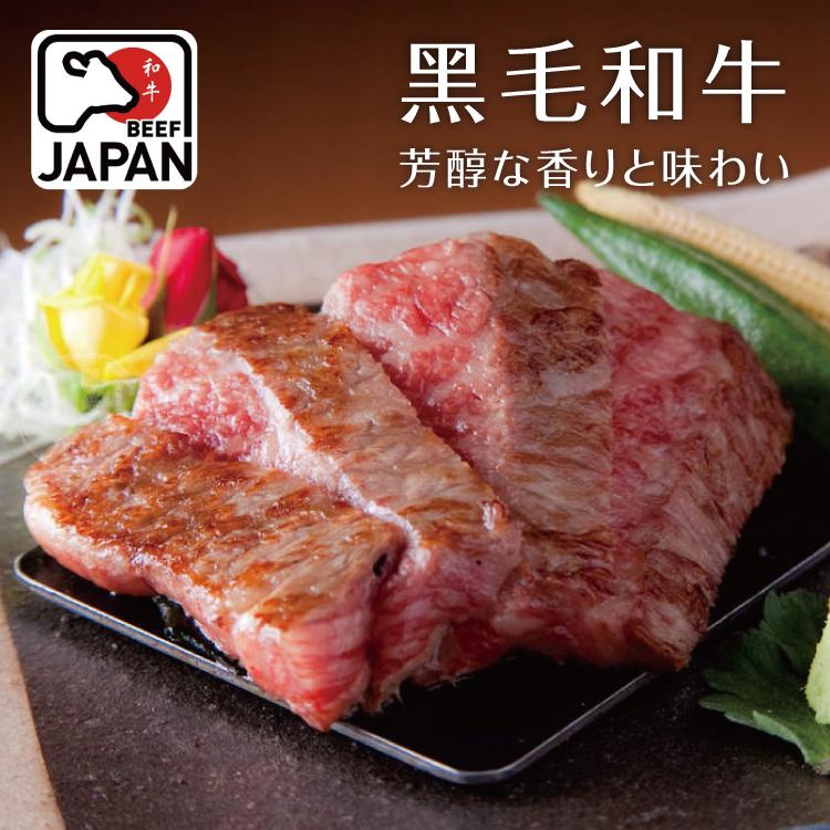 【勝崎-免運直送】日本A5純種黑毛和牛霜降無骨牛小排4片組(200公克/1片)