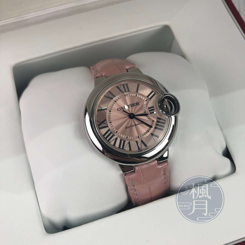 BRAND楓月 Cartier 卡地亞 WSBB0002 粉BALLON 33MM 藍氣球系列 手錶 腕表 女錶