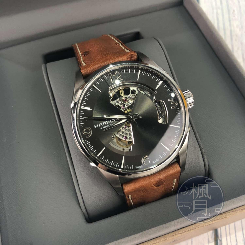 BRAND楓月 HAMILTON 漢米爾頓 H32705581 爵士系列 鴕鳥皮錶帶 簍空機械錶 手錶 腕錶