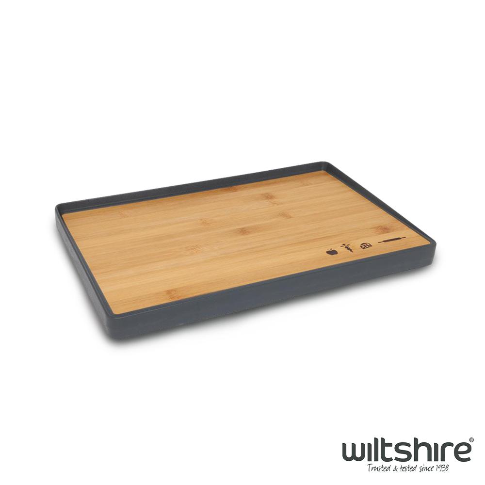 澳洲Wiltshire 雙面複合多用途砧板 WIL-49066