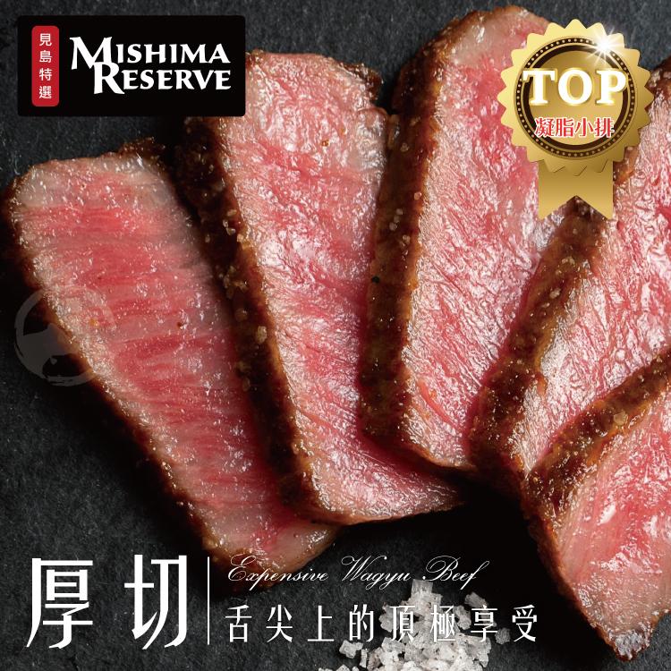 【勝崎-599免運】美國日本種見島和牛凝脂小排~厚切1片組(200公克/1片)