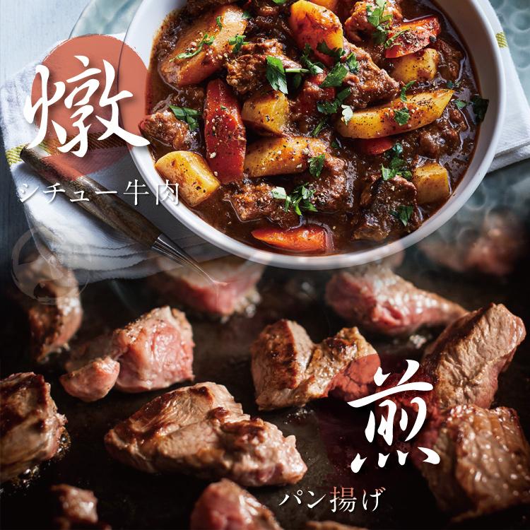 【勝崎-免運直送】超值安格斯黑牛NG牛排~超大包4包組(600公克/1包)