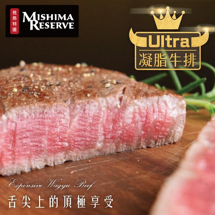 【勝崎-599免運】美國日本種見島和牛9+極端凝脂牛排1片組(150公克/1片)