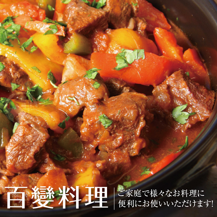 【勝崎-免運直送】超值安格斯黑牛NG牛排~小份量6包組(250公克/1包)