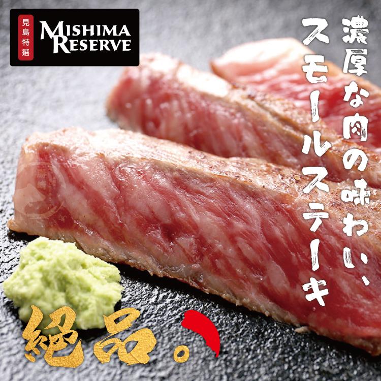 【勝崎-免運直送】美國日本種見島和牛9+極端凝脂牛排4片組(150公克/1片)