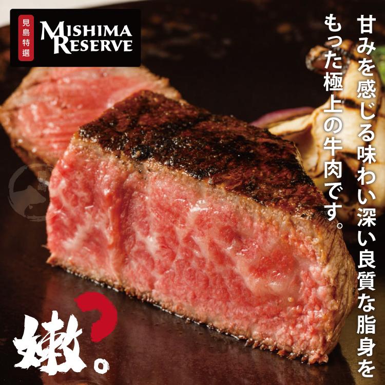 【勝崎-免運直送】美國日本種見島和牛9+凝脂牛排【超值大份量】4片組(250公克/1片)