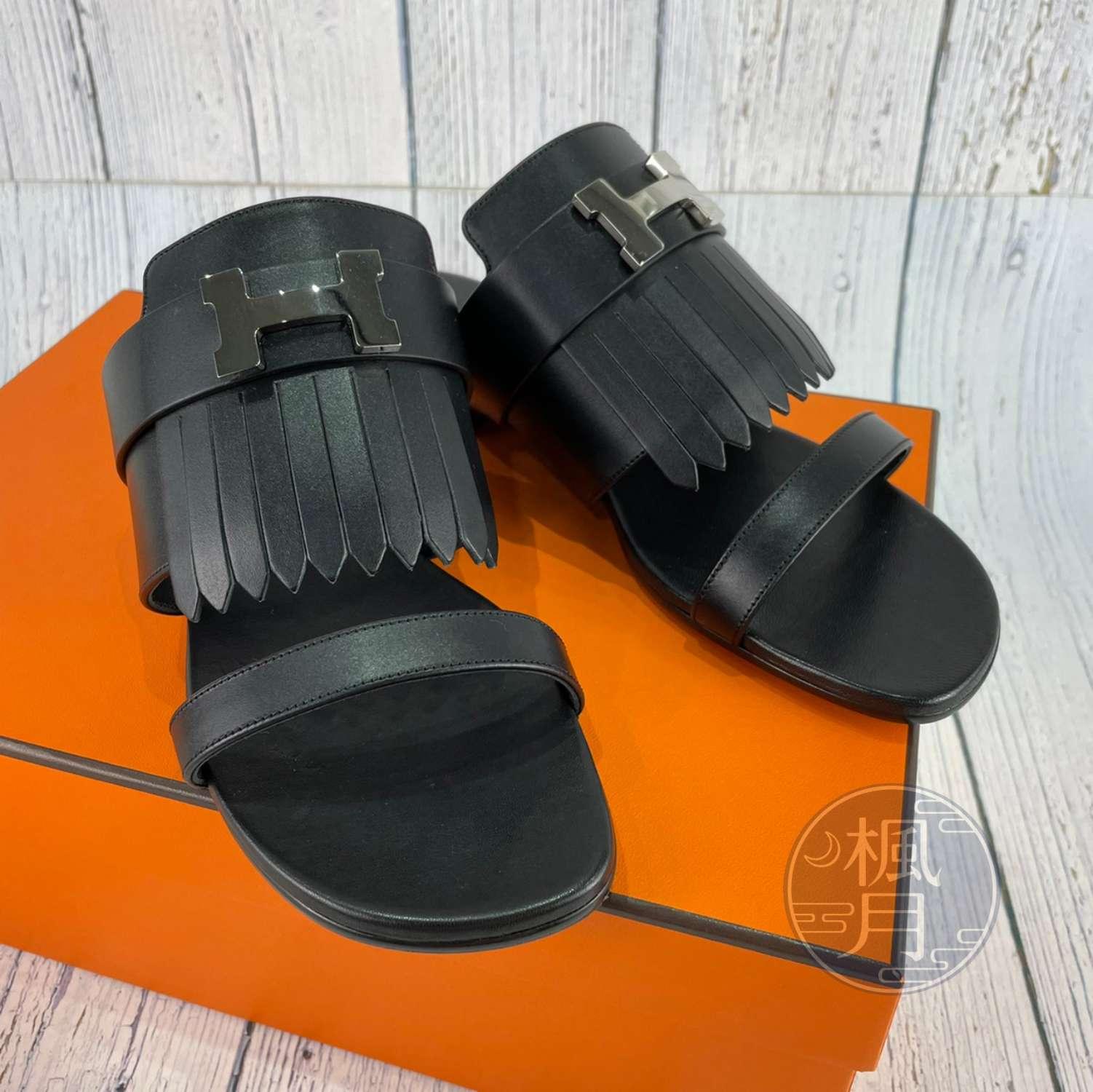 BRAND楓月 HERMES 愛馬仕 H流蘇拖鞋 #37 鞋子 經典H LOGO 穿著打扮 低底鞋