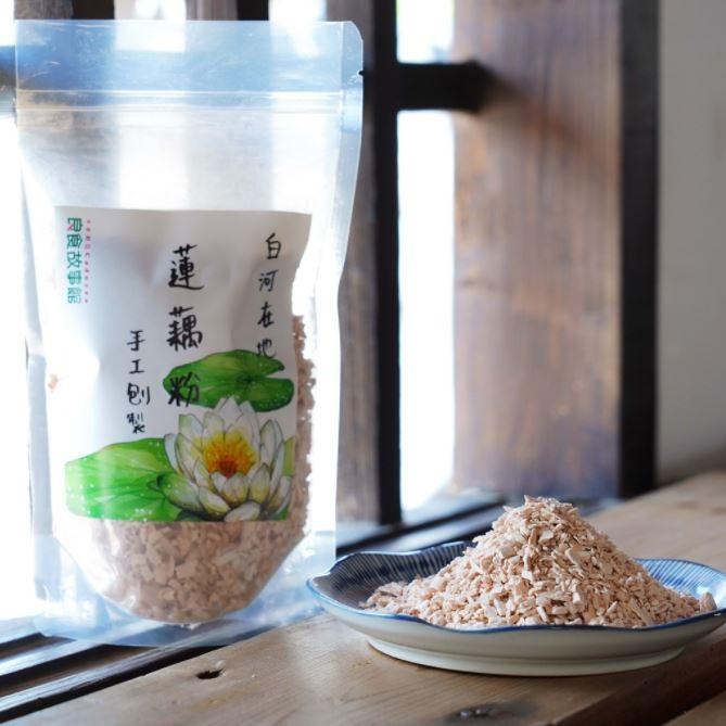 手工刨製蓮藕粉(白河在地)