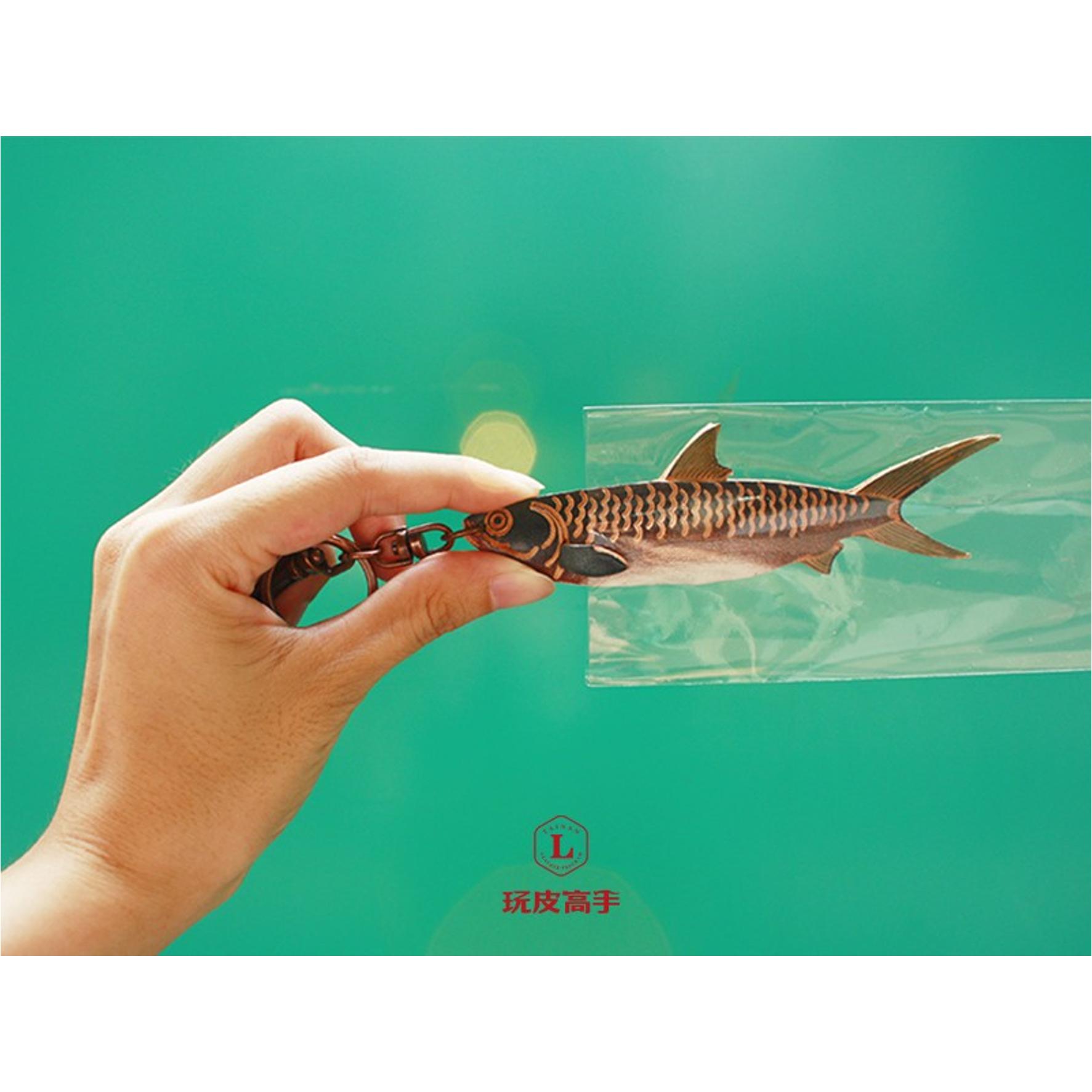 真皮虱目魚鑰匙圈-最懷念的台南味