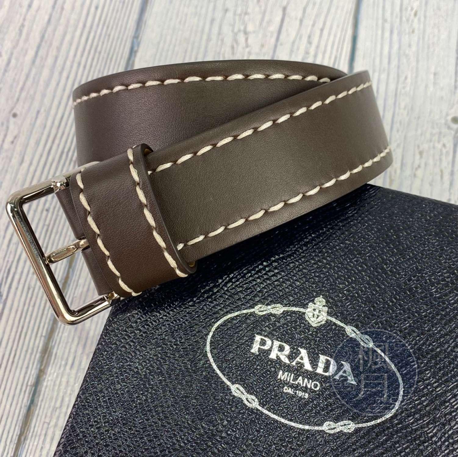 BRAND楓月 PRADA 普拉達 咖啡色 皮革 縫線 男用 皮帶 服飾配件 腰帶 金屬 #90