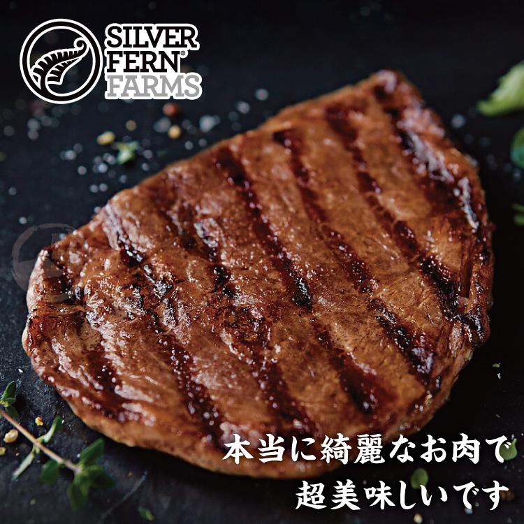 【勝崎-免運直送】紐西蘭銀厥PS濕式熟成肋眼心壽喜燒烤片8盒組(200公克/1包)