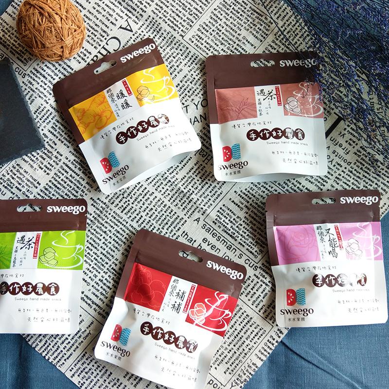 【水水果饌Sweego】小黑糖輕巧包系列(6g單顆包裝/60g)─養生好味道