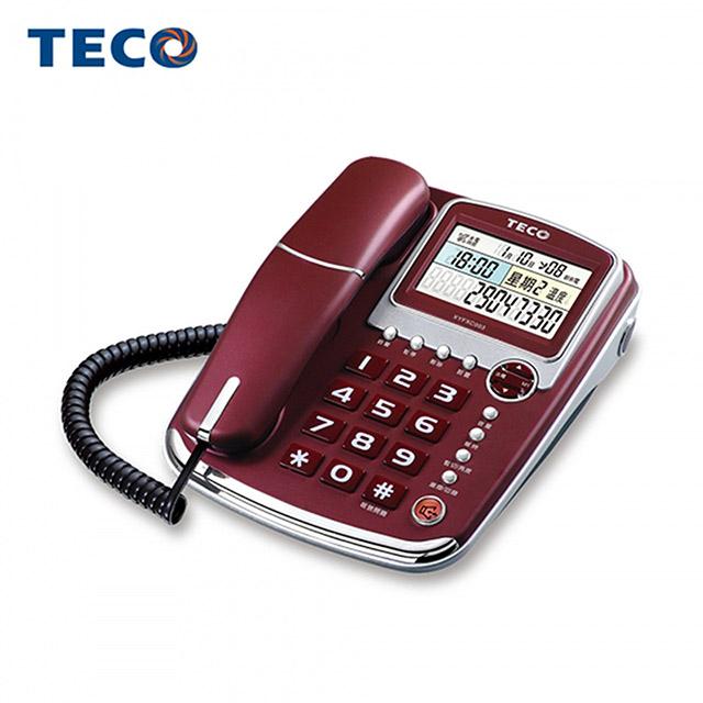 免運 東元 顯示語音報號有線電話 XYFXC003