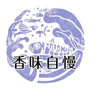 和食材.com