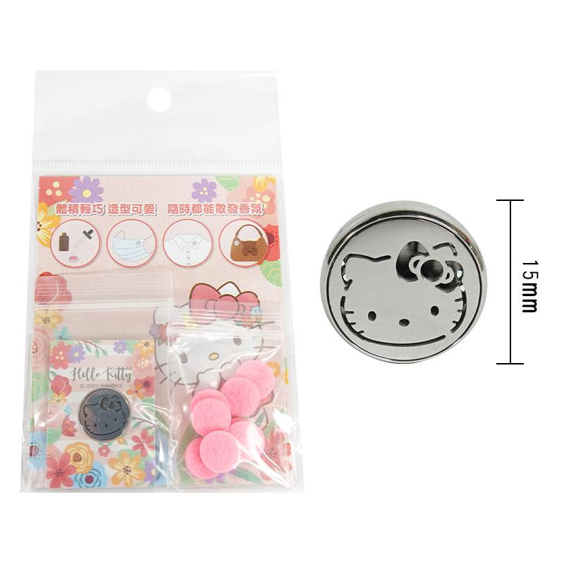 【9/28出貨】【Hello Kitty】精油香氛釦 15mm 正版授權 衣領釦 香薰釦 精油釦 口罩精油釦 口罩香薰釦 口罩釦