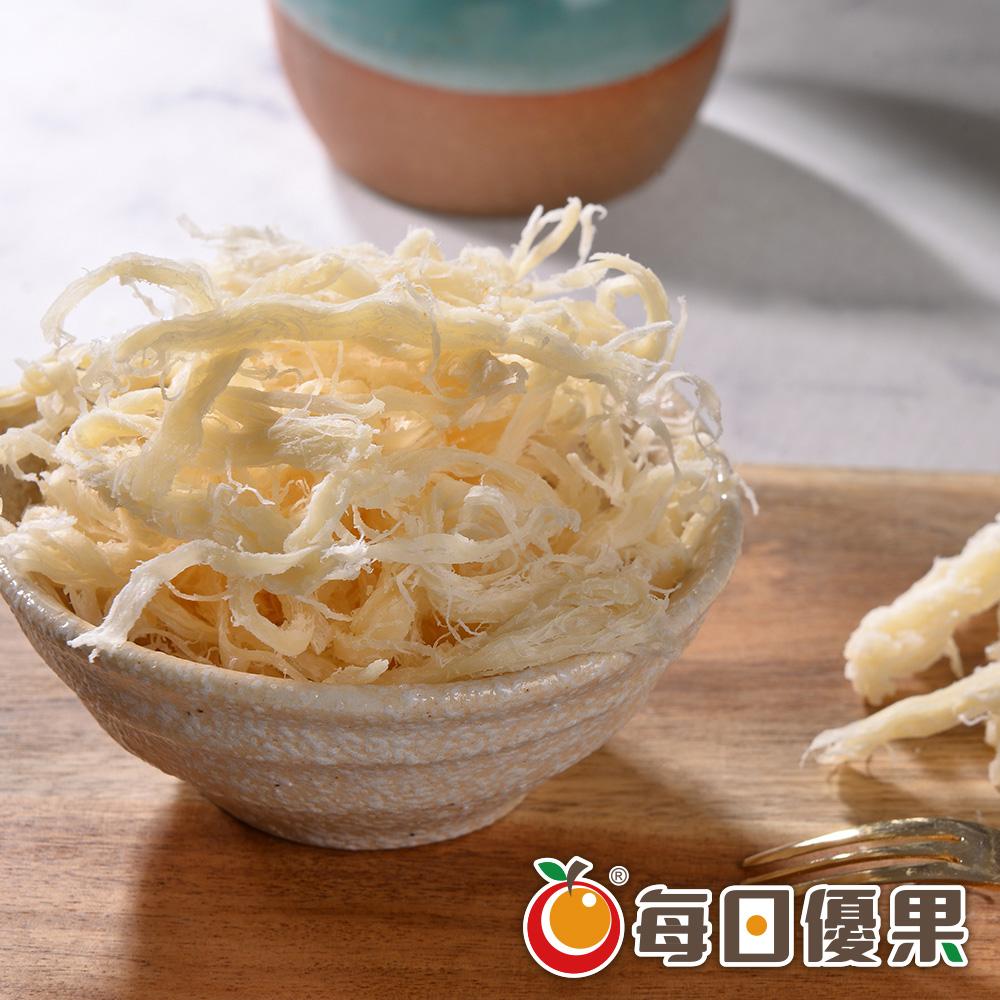 原味魷魚絲160G 每日優果