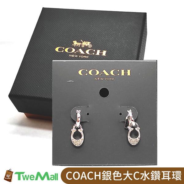 COACH銀色大C水鑽耳針式耳環