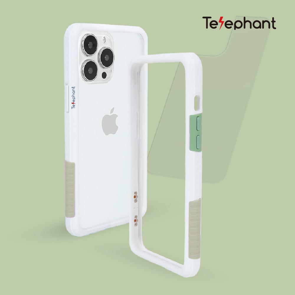 Telephant 太樂芬|NMDer 抗汙防摔手機殼 白抹茶拿鐵 iPhone 13/13 Pro/13 Pro Max