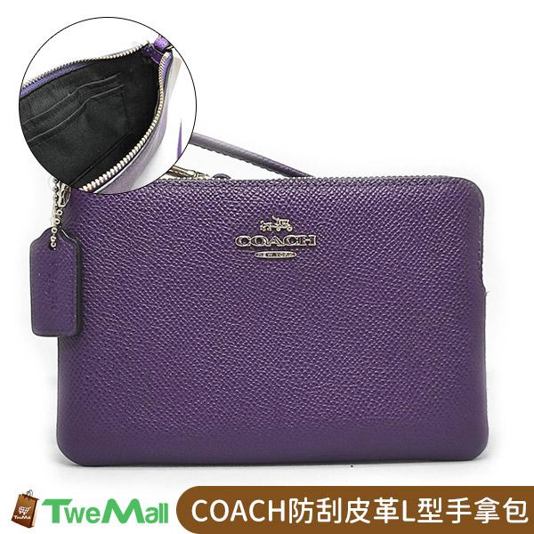 COACH防刮皮革馬車LOGO手拿包零錢包(紫)