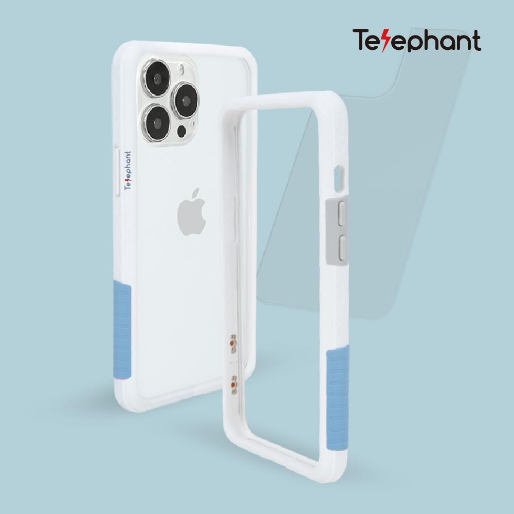 Telephant 太樂芬|NMDer 抗汙防摔手機殼 白灰藏藍 iPhone 13/13 Pro/13 Pro Max